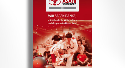 KSC Asahi - XMAS-Plakat