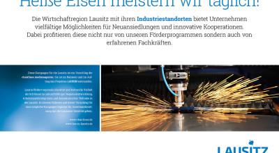 Lausitz - Imagekampagne